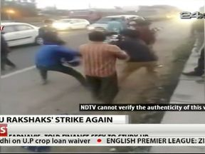 The convoy was attacked on Saturday. Pic: NDTV