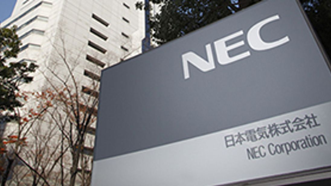 NEC's interests include information and communications technology