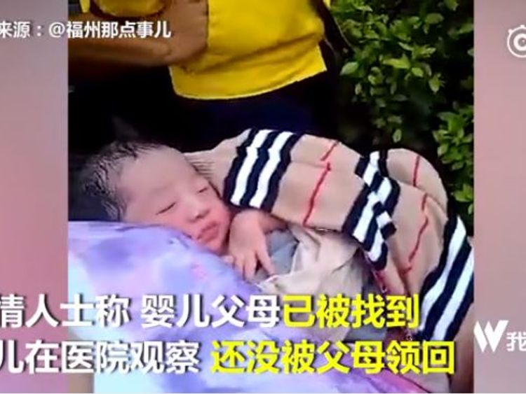 Baby rescued after its mother tried to post it to an orphanage in China
