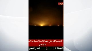 Syrian state TV has shown footage of what it claims are the US airstrikes