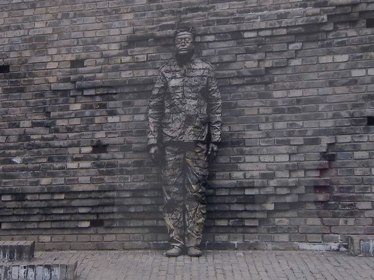 Liu Bolin, the Chinese artist is known around world as 'the invisible man'