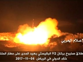 An image said to show a ballistic missile being launched by Houthi rebels at Riyadh. Pic: Pro-Houthi Al Masirah TV