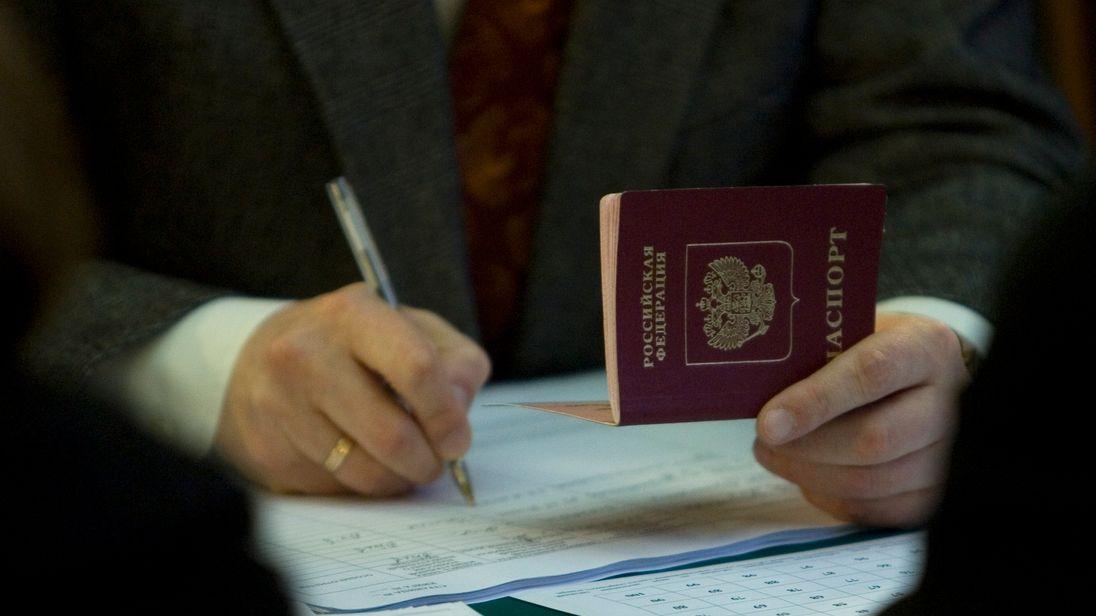 A passport of a Russian resident