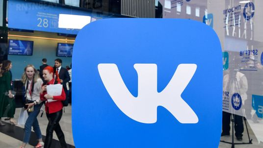 VKontakte is Russia's largest social network