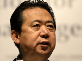 Meng Hongwei is being investigated for bribery