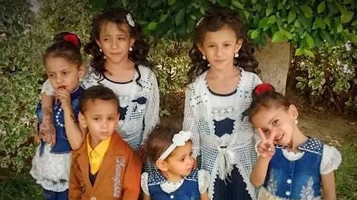 Buthaina's siblings, all of whom are now dead after an airstrike on their house